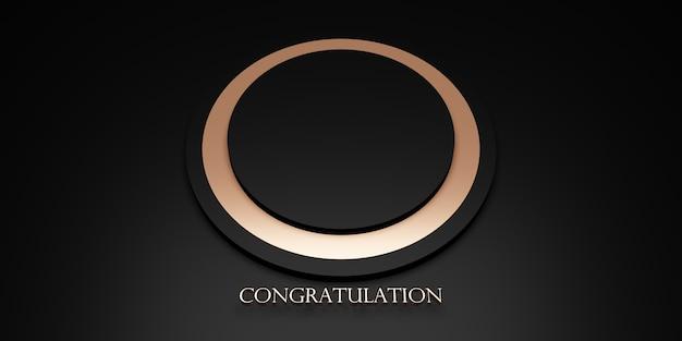 トロフィーと勝利の表彰台背景おめでとう3dイラスト