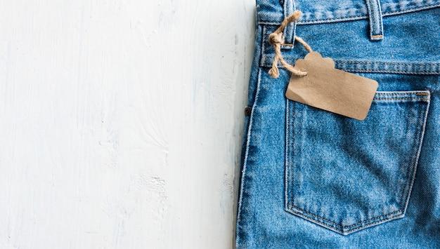 Брючные джинсы