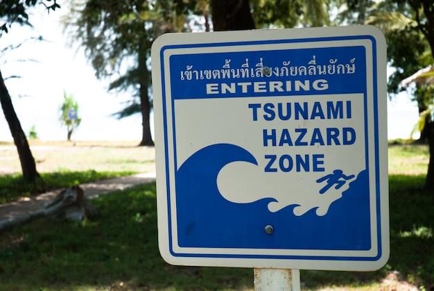 Tsunami  warning label