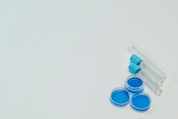 실험실의 튜브