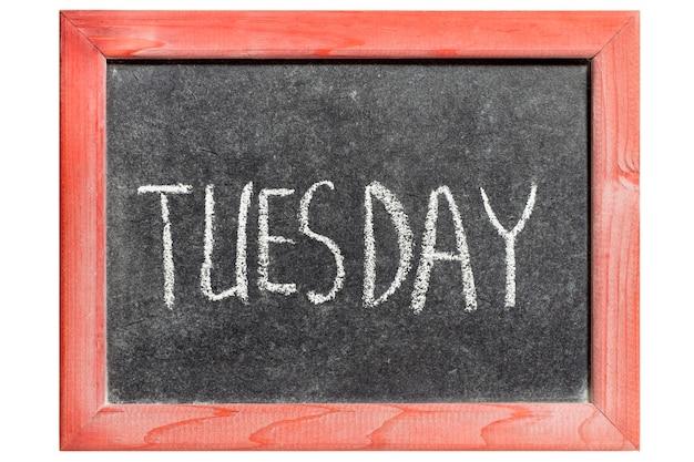 孤立したヴィンテージ黒板に手書きの火曜日の単語