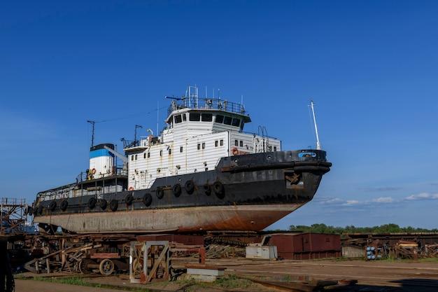 선박 수리 야드에 해변 예인선 선박