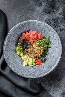 マグロの海苔と野菜のポークボウル