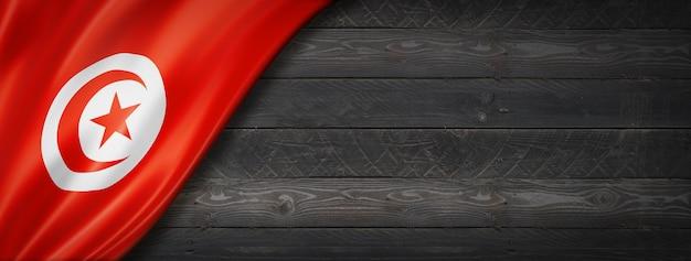 검은 나무 벽에 튀니지 플래그입니다. 수평 파노라마 배너.