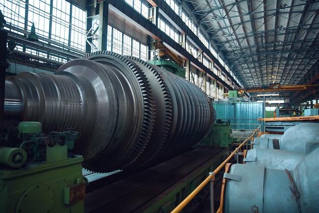 タービン製造工場、ギア