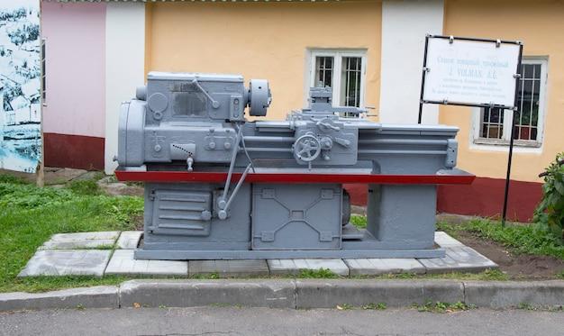 20세기 전반 터닝 머신