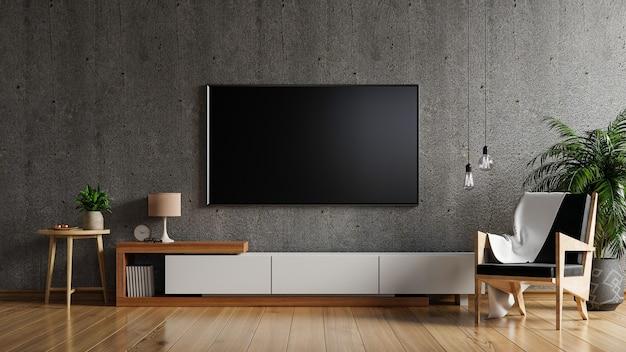 Макет телевизора на шкафу в гостиной, бетонная стена, 3d-рендеринг