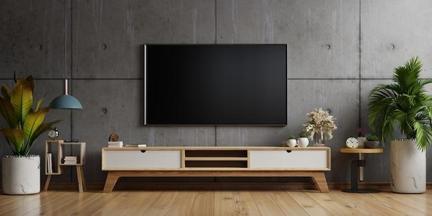 현대 거실에서 캐비닛에 tv 콘크리트 벽, 3d 렌더링