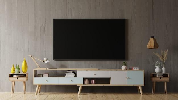 콘크리트 벽에 tv 현대 거실 콘크리트 벽, 3d 렌더링