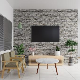 リビングルームの白いレンガの壁にテレビ