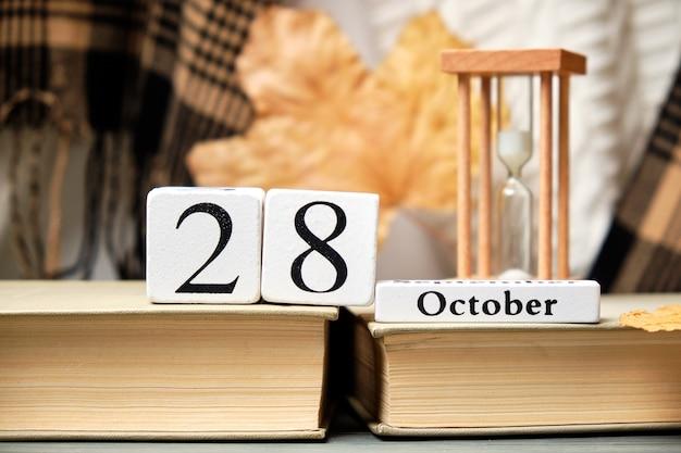 Двадцать восьмой день осеннего календарного месяца октябрь