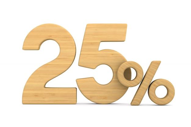 Двадцать пять процентов на белом
