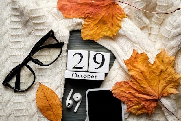 Двадцать девятый день осеннего календарного месяца октябрь.