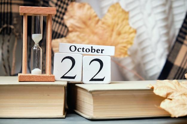 Двадцать второй день осеннего календарного месяца октябрь.