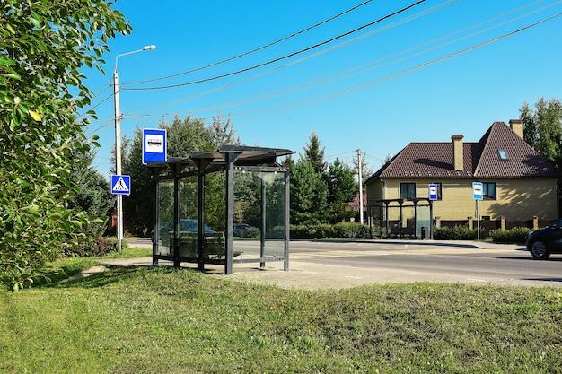 夏の日には向かい合う2つのバス停