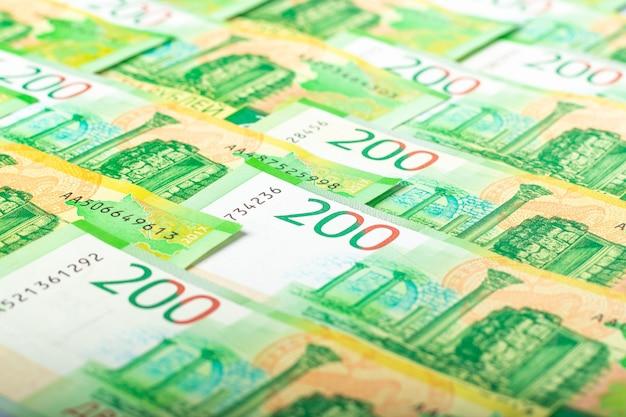 200枚の紙幣。ロシアルーブル