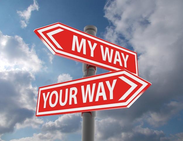 두 개의 도로 표지판 - 내 또는 당신의 방법 선택