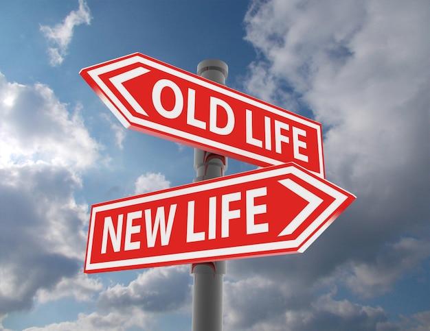 두 개의 도로 표지판 - 새로운 삶의 오래된 삶의 선택
