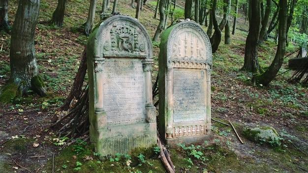 오래 된 묘지에있는 두 개의 삭제 표시. 유대인의 비석