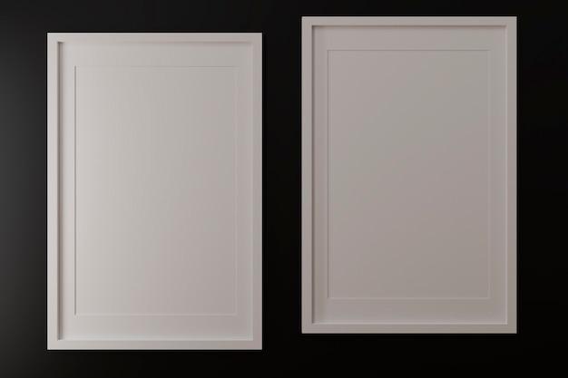 검은 벽에 두 개의 수직 흰색 프레임