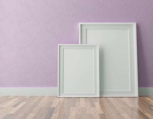 보라색 벽에 두 개의 수직 흰색 프레임