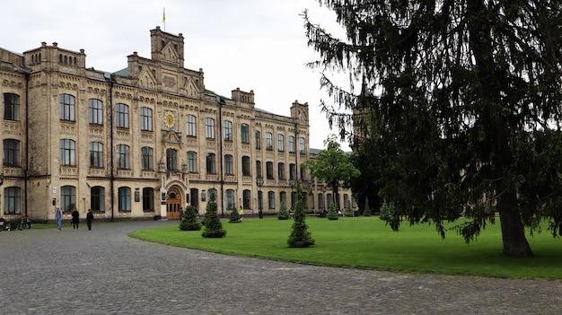 Ukraine, kiev - june 2, 2020. kiev polytechnic institute in the summer. view of the national technical university of ukraine.