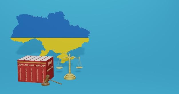 인포 그래픽에 대한 우크라이나 법률, 3d 렌더링의 소셜 미디어 콘텐츠
