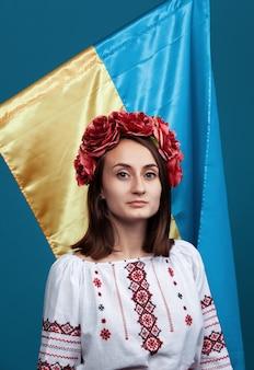 Украина патриотическая концепция