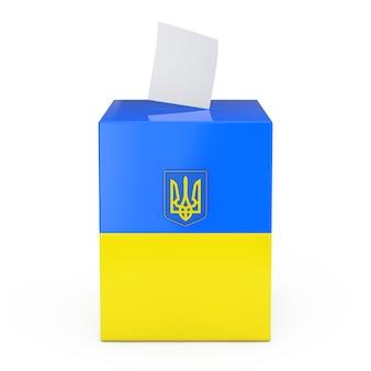 우크라이나 투표 개념입니다. 투표 용지는 흰색 배경에 우크라이나 국기와 국장이 있는 투표함에 빠지게 됩니다. 3d 렌더링