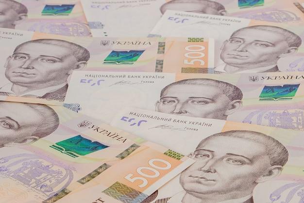 Украинские банкноты фон