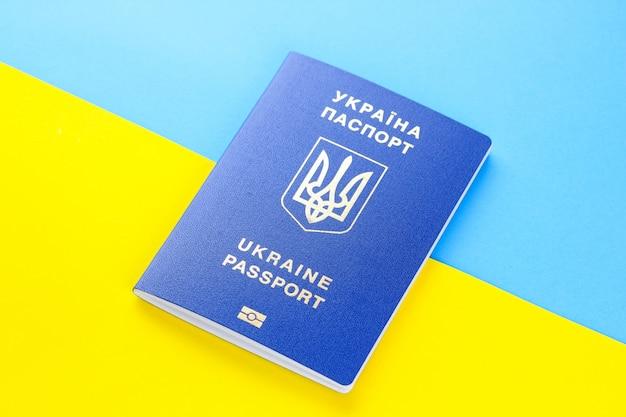 Ukrainian biometric passport