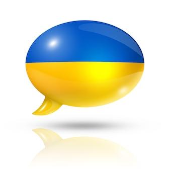 Ukrainian flag speech bubble