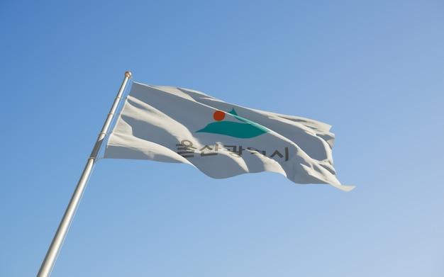 울산 한국 국기 낮은 각도. 3d 아트 워크
