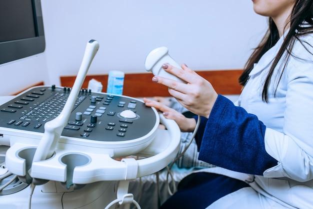 診断用超音波医療機器