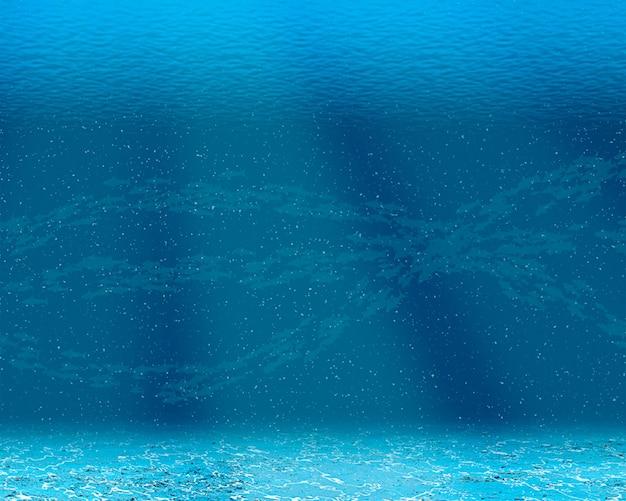 수중 장면