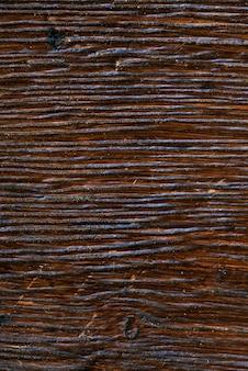 独特の茶色の木目テクスチャ。作業スペースの自然な表面