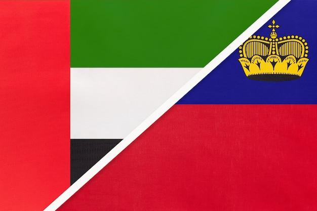 Объединенный арабский эмират и лихтенштейн, символ национальных флагов