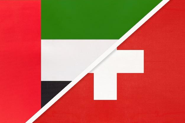 Объединенные арабские эмираты и швейцария, символ национальных флагов