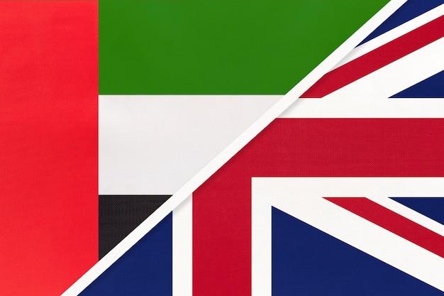 Объединенные арабские эмираты и великобритания, символ флагов из