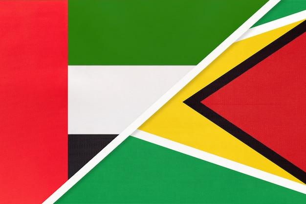 アラブ首長国連邦またはuaeとガイアナ、テキスタイルの2つの国旗のシンボル。