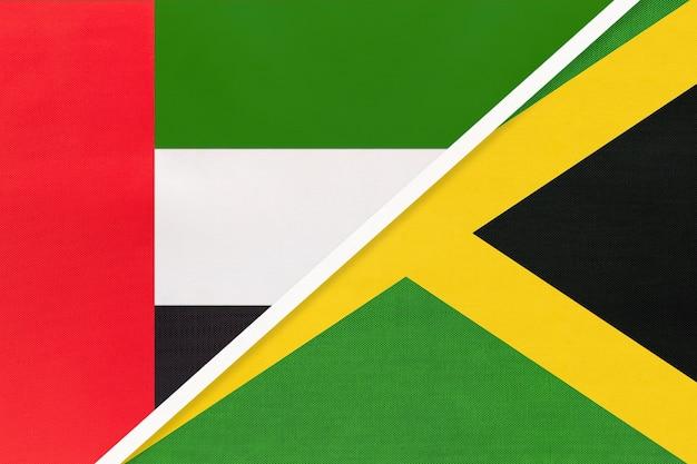 アラブ首長国連邦またはuaeとジャマイカ。テキスタイルの2つの国旗のシンボルです。