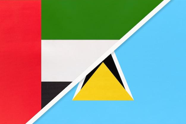 アラブ首長国連邦またはuaeとセントルシア。テキスタイルの2つの国旗のシンボルです。