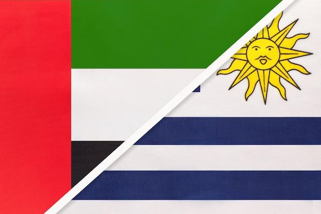 アラブ首長国連邦またはuaeとウルグアイ。テキスタイルの2つの国旗のシンボルです。