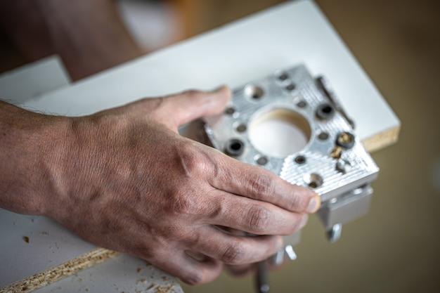 ユニバーサル家具メーカー、プロの精密穴あけ工具。