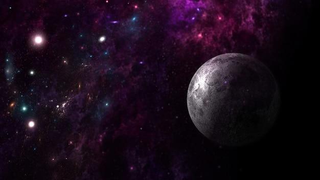 Вселенная вся существующая материя и пространство рассматривают как единое целое космос.