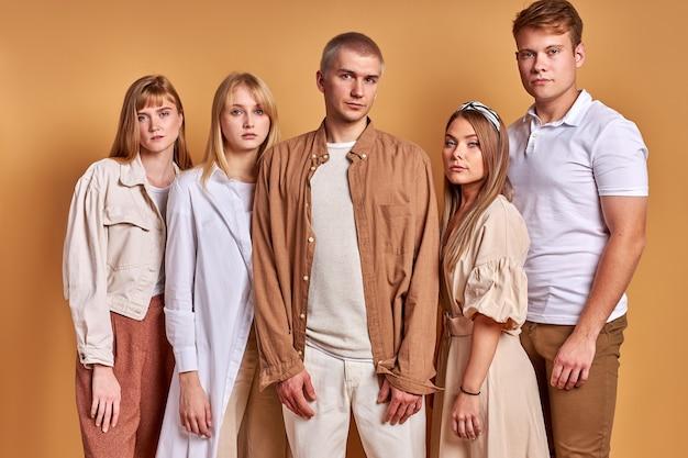 Необычная группа необычной молодежи, позирующих в модной одежде