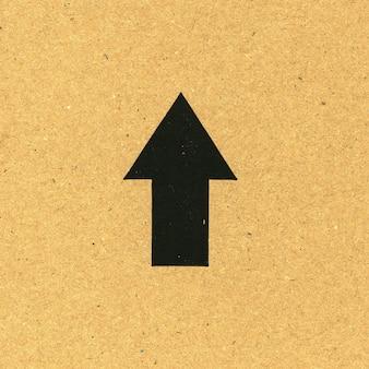 紙の上矢印