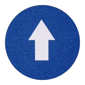 위쪽 화살표 기호