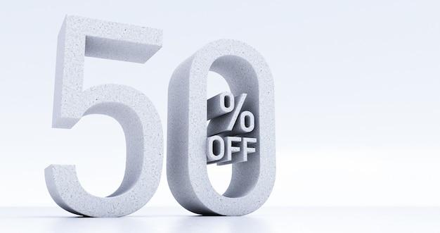 최대 50% 할인 특별 제공, 최대 50% 할인, 3d 렌더링