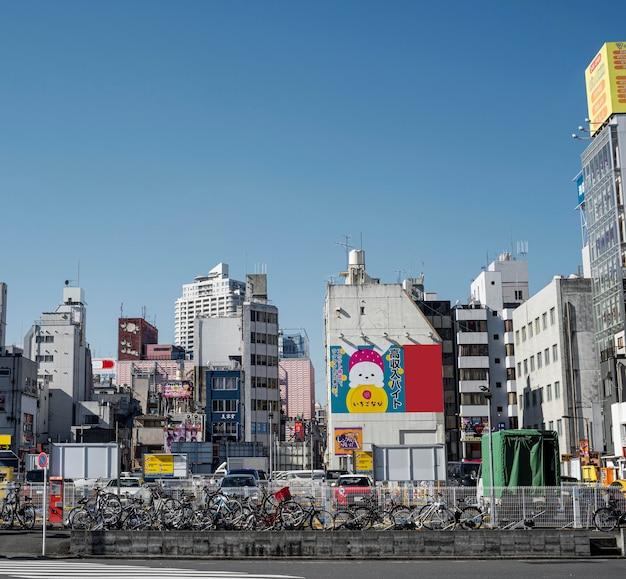 Città asiatica del paesaggio urbano